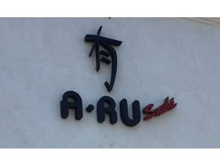 A-RU Japanese Restaurant